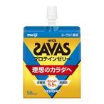 (ザバス)SAVAS プロテインゼリー ヨーグルト風味 180g(CZ0301)画像