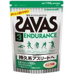 【ザバス】SAVAS タイプ3エンデュランス バニラ味 1155g(約55食分)【CZ7336】