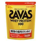 (ザバス) SAVAS ホエイプロテイン100 ココア1050g(50食分) (CZ7427)