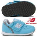 (ニューバランス)new balance FS996 TBI (TURQUOISE BLUE) ベビーシューズ 子供靴 NB 18SS