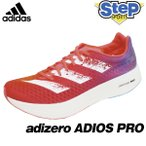 アディダス ランニングシューズ アディゼロ アディオス プロ M adidas ADIOS PRO M G55661 厚底 メンズ マラソン