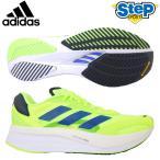 アディダス ランニングシューズ アディゼロ ボストン 10 M H67514 ライム/ブルー adidas ADIZERO BOSTON 10 M メンズ トレーニング 運動靴 21FW cat-run