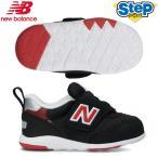 3月発売予定 予約受付中!ニューバランス ファーストシューズ IT313 FIRST CR ブラック/レッド new balance IT313F-CR ベビー キッズ 子供靴 NB 黒 21SS