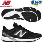 ニューバランス ランニングシューズ NB ハンゾー T M ワイズ:D MHANZT-K4 ブラック new balance NB HANZO T M メンズ 靴 NB 黒