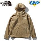 【ノースフェイス】THE NORTH FACE Venture Jacket【ベンチャージャケット】NP11536-KT メンズ アウター 20SS