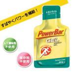 【Power Bar】パワーバー POWER GEL (レモンライム味)