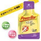 (Power Bar)パワーバー POWER GEL (ウメ味)