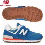 ニューバランス キッズシューズ PV574 HC2 ブルー new balance PV574-HC2 ジュニア スニーカー 子供靴 青 21SS cat-k-kids