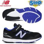 ニューバランス キッズシューズ ハンゾー V K1 ブラック/ブルー(BLACK/BLUE)new balance NB HANZO V ランニング スニーカージュニア 黒 PXHANV-K1 20FW