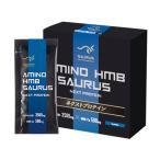 箱売り AMINO SAURUS アミノサウルス AMINO HMB SAURUS ネクストプロテイン パイナップル味 1箱14包入 cat-supple