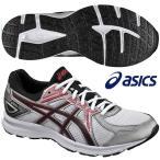 (アシックス)asics JOG 100 2(ジョグ100 2)tjg138-0190 ジョギング ランニング 17SS
