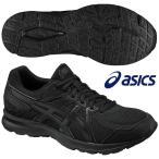 (アシックス)asics JOG 100 2(ジョグ100 2)tjg138-9090 ジョギング ランニング 17SS
