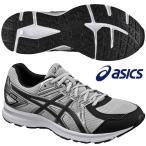 (アシックス)asics JOG 100 2(ジョグ100 2)tjg138-9390 ジョギング ランニング 17SS