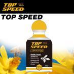 (トップスピード)TOP SPEED ドリンク(1袋20g) スズメバチ