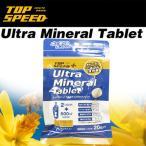 (トップスピード)TOP SPEED ULTRA MINERAL TABLET ウルトラミネラルタブレット