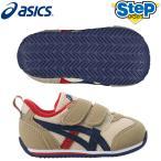 アシックス キッズシューズ アイダホ ベビー 3 TUB165-0550 ベージュ/ネイビー asics IDAHO BABY 3 スニーカー ベビー 子供靴 くつ 17SS