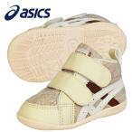 ショッピングベビーシューズ (2013FW)(asics)アシックス スクスク ベビー ファブレ ファースト CT 2 (BABY)(ベージュ)(tuf111-05k) 子供靴 ベビーシューズ