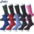 【アシックス】asics カラーソックス25 XAS357 メンズ レディース ランニング 靴下 16SS