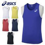 (アシックス)asics M'S Running shirt xt1038 (M'S ランニングシャツ)メンズ ウェア 定番 17SS