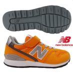 【ニューバランス】new balance YV996 CGD(MARIGOLD) キッズシューズ スニーカー 子供靴 YV996-CGD 19FW nbk