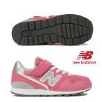 【ニューバランス】new balance YV996 CPK(PINK) キッズシューズ スニーカー 子供靴 YV996-CPK 19FW nbk
