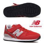 【ニューバランス】new balance YV996 CRE(RED)yv996-cre キッズ ジュニア スニーカー シューズ 靴 20SS cat-k-kids