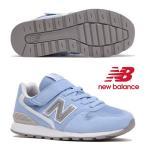 【ニューバランス】new balance YV996 CSL(SAX BLUE)yv996-csl キッズ ジュニア スニーカー シューズ 靴 20SS cat-k-kids