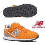 ニューバランス キッズ スニーカー YV996 CYL イエロー(YELLOW)new balance シューズ 子供靴 ジュニア くつ 黄色 YV996-CYL NB 20SS