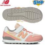 ニューバランス キッズシューズ YV996 PPY ピンク/イエロー(PINK/YELLOW)new balance スニーカー 子供靴 ジュニア YV996-PPY NB 20FW
