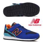 【ニューバランス】new balance YV996 TBU(BLUE/ORANGE)YV996-TBU キッズ ジュニア スニーカー シューズ 靴 20SS nbk