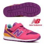 【ニューバランス】new balance YV996 TMG(MAGENTA/PURPLE)YV996-TMG キッズ ジュニア スニーカー シューズ 靴 20SS nbk