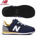 再入荷 ニューバランス キッズシューズ YZ720 NV2 ネイビー new balance YZ720-NV2 ジュニア スニーカー 子供靴 紺 21SS cat-k-kids