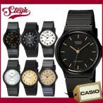 【期間限定セール】CASIO カシオ 腕時計 スタンダード アナログ メンズ MQ-24 【メール便選択で送料200円】
