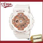 CASIO BA-110-7A1  カシオ 腕時計 Baby-G ベビージー アナデジ  レディース