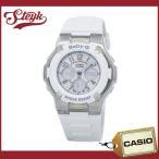 CASIO BGA-110-7B  カシオ 腕時計 Baby-G ベビーG アナデジ  レディース