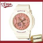 ショッピングCASIO CASIO カシオ 腕時計 Baby-G ベビーG  アナデジ BGA-131-7B2 レディース