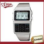 CASIO カシオ 腕時計 デジタル DATA BANK データバンク DBC-611-1 【メール便選択で送料200円】
