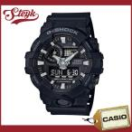 ショッピングCASIO CASIO カシオ 腕時計 G-SHOCK ジーショック アナデジ GA-700-1B メンズ