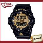 CASIO GA-710GB-1A カシオ 腕時計 G-SHOCK ジーショック  アナデジ メンズ