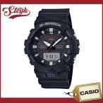 CASIO GA-800-1A  カシオ 腕時計 G-SHOCK ジーショック アナデジ  メンズ