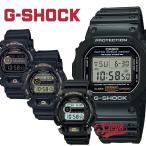 CASIO DW-5600 DW-9052 G-SHOCK  黒  腕時計 デジタル カシオ