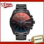 ショッピングDIESEL DIESEL ディーゼル 腕時計 MEGA CHIEF メガチーフ アナログ DZ4318