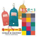 OceanбїGround екб╝е╖еуеєевеєе╔е░ещежеєе╔ енб╝е▒б╝е╣ (h) екб╝е╖еуеєевеєе╔е░ещежеєе╔╗и▓▀ екб╝е╖еуеєевеєе╔е░ещежеєе╔┬гдъ╩к