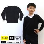 スクール用ニットセーター (n) セーター ニット スクール用品