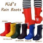 キッズ ラバー無地レインブーツ (n) レインシューズ 雨具 長靴 雪対策