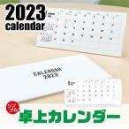 2021 卓上カレンダー ケース付 横長 デスク カレンダー シンプル