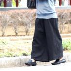 コットン ワイドパンツ 袴パンツ ガウチョパンツ ブラック 黒