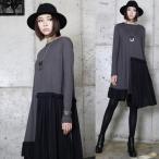 チュニック 40代 50代 ファッション ワンピース レディース 切り替え 個性的 長袖 秋冬 モード系 個性的