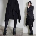 スカート レディース 膝丈 無地 モード系 個性的 40代 ファッション