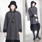 ワンピース レディース 長袖 チュール配色 個性的 冬 モード系 個性的 40代 ファッション